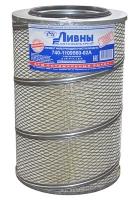 ЭФВ КАМАЗ-740-1109560-02 Ливны