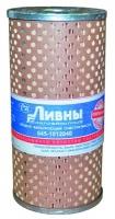 ЭФМ БелАЗ,  МАЗ 645-1012040 (240-1017040-А2) г. Ливны