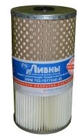 ЭФМ КАМАЗ ЕВРО-3,4 тонкой очистки (бумага) 703-1017040-30 Ливны