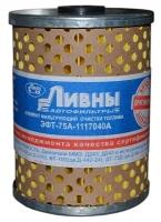 ЭФТ Бычок ЭФТ-75А 1117040А Ливны