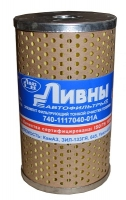 ЭФТ КАМАЗ тонкой очистки 740-1117040-01А Ливны