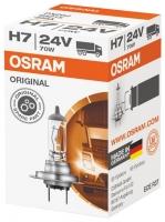 Лампа г/с H7 (70W) РХ26d стандарт 24V 64215 4050300386522 OSRAM