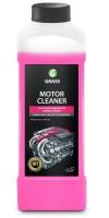 Очиститель двигателя GRASS Motor Cleaner Professional
