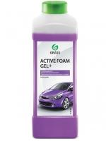 Шампунь для б/контактной мойки GRASS Active Foam GEL + Суперконцентрированный
