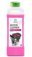 Очиститель двигателя GRASS Motor Cleaner