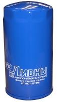 Фильтр масляный Валдай,Бычок дв. ММЗ 260 035-1012005 ЛААЗ