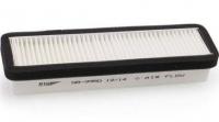 Фильтр салонный GB-9950