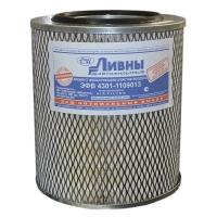 Фильтр воздушный ГАЗ диз. 3308 Валдай 4301-1109013 ЛААЗ г. Ливны