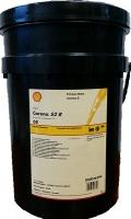 Компрессорное масло Shell Corena S2 P150