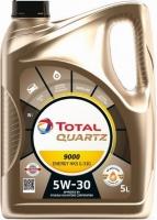 Масло моторное Total Quartz Energy HKS G-310 5W-30