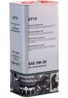 Моторное масло Volkswagen 5W-30 (FANFARO)