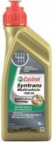 Масло трансмиссионное Castrol Syntrans Multivehicle 75W-90