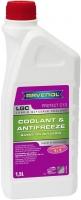 Антифриз Ravenol LGC Protect C13 Concentrate