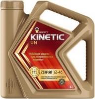 Трансмиссионное масло РосНефть Kinetic UN 75W-90