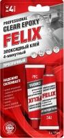 Клей эпоксидный для металла FELIX