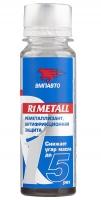 Присадка для профилактики износа и восстановления внутренней поверхности двигателя ВМПАвто R1 Metall