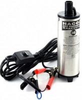 Насос для перекачки топлива 24 В 40 л/мин съемный фильтр 51 мм АвтоДело