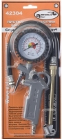 Пистолет для подкачки шин с манометром  грузовой 10 атм