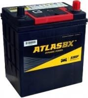Аккумулятор ATLAS 45 MF