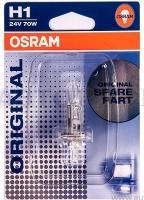 Лампа г/с H1 (70W) P14,5s стандарт блистер 24V 64155-01B 4050300925844 OSRAM
