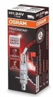 Лампа г/с H1 (70W) P14,5s Truckstar PRO 24V 64155TSP 4008321784179 OSRAM