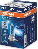 Лампа г/с H7 (55W) PX26d Cool Blue Intense 4200K 12V 64210CBI 4008321651341 OSRAM