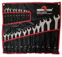Набор ключей комбинированных  6-32 мм сумка Сервис Ключ