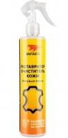 Реставратор-очиститель для кожи с липучкой ВМПАвто