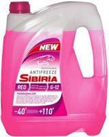 Антифриз SIBIRIA розовый G12