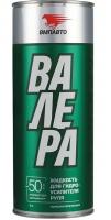 Жидкость (масло) для гидроусилителя руля Валера -50°C зеленого цвета