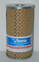 ЭФМ ГАЗ 53-1012040 А Ливны