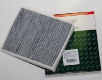 Фильтр салонный угольный GB-9957/C