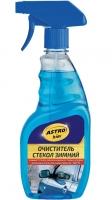 Очиститель стекол зимний Астрохим спрей