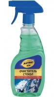 Очиститель стекол Астрохим спрей