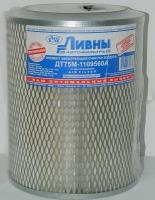 ЭФВ Бычок без вкладыша ДТ75М-1109560 А ЛААЗ  Ливны