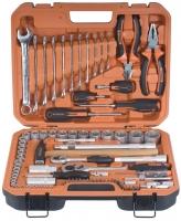 Набор инструмента 90 предметов АВТОДЕЛО Professional