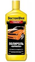 Полироль кузова Doctor Wax Карнауба
