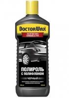Полироль кузова Doctor Wax тефлон черный