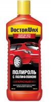 Полироль кузова Doctor Wax тефлон красный