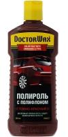 Полироль кузова Doctor Wax тефлон темно-красный