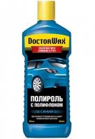 Полироль кузова Doctor Wax тефлон синий