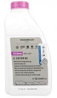 Антифриз фиолетовый VAG Coolant G12E050A2