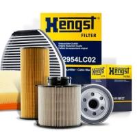Фильтр масляный H10W02 HENGST