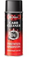 Очиститель карбюратора HI-GEAR Аэрозоль