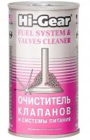 Очиститель топливной системы и клапанов HI-Gear