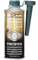 Очиститель каталитического нейтрализатора HI-GEAR