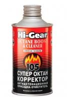 Супер октан-корректор HI-GEAR