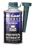 Очиститель-антинагар и тюнинг для дизеля HI-Gear