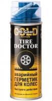 Аварийный герметик быстрого действия для ремонта колес (с трубкой)