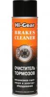 Очиститель тормозов и механизмов сцепления HI-Gear